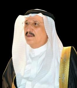 الأمير محمد بن ناصر1