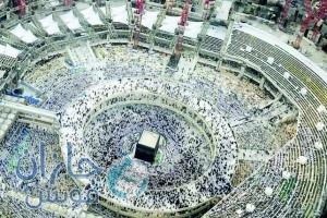 المسجد-الحرام-الجمعة_0