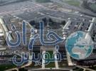 نجوم الكرة المسلمون في ضيافة الكرة السعودية بالمدينة المنورة