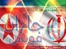 عرب الأحواز: مبروك نجاح عاصفة الهلال فالعواصف واحدة