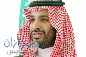 وزير-الدفاع-الأمير-محمد-بن-سلمان