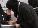 """أهالي بقعة الرميح: نناشد محافظ فيفاء""""الغزي"""" بإيجاد حل جذري لمعاناة استمرت لأكثر من (30) عام"""