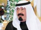 مصير الاتحاد الخليجي يحدد بعد 48 ساعة