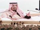 تركي الفيصل يدعو لإشراك دول الخليج في مفاوضات 5+1 مع إيران