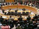كيري: الاقتراح الروسي ليس مبرراً لتجنب ضرب سوريا