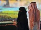 5 فتيات في حائل يحاولن طعن والدهن للخلاص من معاناتهن معه