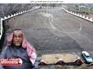 طريق( ابوعريش- العارضة ) قصة موت ورائحة دم لا تنتهي