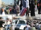 موقع أمريكي: بندر بن سلطان أخطر رجل بالشرق الأوسط