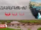 """""""الأرصاد"""" تطلق تحذيرًا عاجلًا: أمطار وسحب رعدية على العديد من مناطق المملكة"""