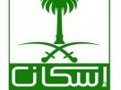 سبعة قتلى من عناصر الامن في هجومين منفصلين شمال بغداد