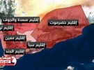 """موقع يمني: صنعاء تسلم 29 عنصرا من """"القاعدة"""" للسعودية"""