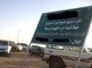مقتل وإصابة 600 في مذبحة داخل مسجد بجنوب السودان