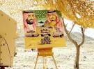 """الإفتاء المصرية ترد على بيان """"داعش"""" حول قتال """"الشيعة"""""""