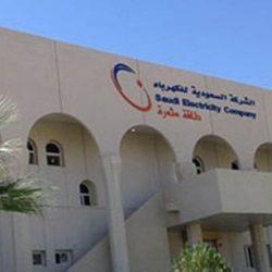 الموافقة على افتتاح كلية التقنية بمحافظة الدرب