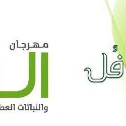 البريد السعودي يعرّف بخدماته لشرطة منطقة جازان خلال زيارات للجهات الحكومية.