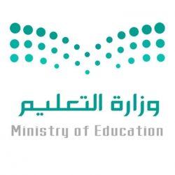 مدير جامعة جازان يستقبل سفير الجمهورية اليمنية لدى المملكة
