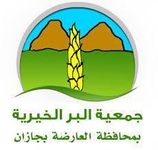 تدشين شعار مهرجان البن السادس في الداير والمحافظ يستعرض خطط اللجان