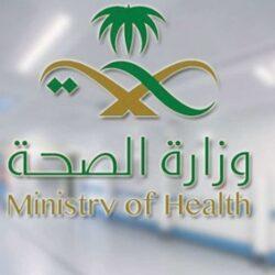 نجاح تركيب قسطرة الغسيل البروتيني في مستشفى الملك فهد في جازان