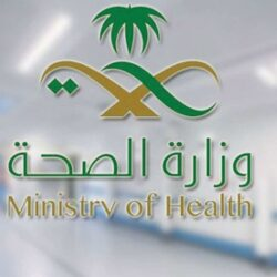 منح 23 متبرعاً بالأعضاء وسام الملك عبدالعزيز من الدرجة الثالثة