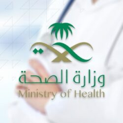 مصرع وإصابة 17 شخصًا إثر حادث مروري بطريق جدة مكة السريع