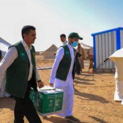 وزير الصحة الجيبوتي يشيد بالدور الريادي للمملكة في الأعمال الإنسانية والتطوعية