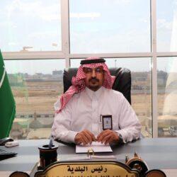 ذكرى اليوم الوطني السعودي الــ 91