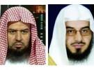 أمانة جدة: المواطن متستر على عمالة مخالفة وهدفه تأليب الرأي العام