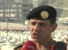 """الداخلية السعودية : تعاملنا مع إطلاق """"الهاون"""" بحسن نية"""