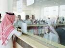 """95 مبتكرة سعودية في """"ابتكار 2013"""": نحتاج دعم المستثمرين"""
