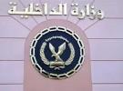 تفجير خط تصدير الغاز المصري إلى الأردن