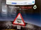 وزير الداخلية يوجه بالتحقيق ومحاسبة مصور حادثة مقتل سعودي بتدبير زوجته السورية