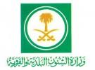 ولي العهد حفظه الله  يصل الرياض قادماً من الكويت