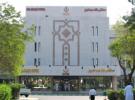 """""""التويجري"""": موضوع البديلات وخريجات الكليات والمعاهد انتهى بأمر ملكي"""