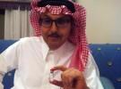 """الأمن يحبط انضمام وتسلل سعوديتين و4 أطفال مخطوفين لـ """"قاعدة اليمن"""""""