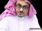 """""""فاينانشيال تايمز"""": قطر تُعيد النظر في دورها بالمنطقة"""