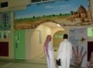 سمو أمير منطقة جازان يدشن حملة تطعيم المدارس