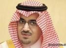 """مدير الجوازات السعودية: تقرير """"نزاهة"""" لا يحرجنا"""