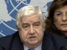 تعاون استخباري بين فرنسا وبريطانيا بشأن الجهاديين في سوريا