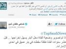 بالفيديو.. سعوديون يطالبون بمحاكمة مسئولي MBC3 بسبب مسلسل كرتوني