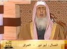 """وزير الداخلية ينقل تعازي القيادة لأسرتَي شهيدَي الواجب """"مجرشي وخبراني"""""""