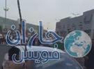 مصرع فتاة سعودية بجرعة مسكر في سيارة شاب كان يرافقها