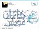 مراد الدنماركي العميل الاستخباراتي .. العولقي كان مولعاً بالنساء فاصطادته شابة كرواتية