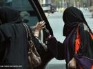 وثائق مسربة: 7.8 مليار عملية تجسس أمريكية على الاتصالات السعودية