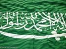 """تطور خطير بقضية """"فتاة بحر أبو سكينة"""": وتظاهرات غدًا لمنع ترحيلها """"للسعودية"""""""