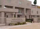 سعودي ينتحر بعد اكتشاف أن خطيبته أخته بالرضاعة