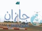 """""""محمد ناغي"""" هونداي تطلق عروض شهر رمضان لأسعارالسيارات 2015 في السعودية"""