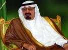 """""""التعاون الخليجي"""" يشكل لجنة لمتابعة """"صلح الرياض"""".. وقطر تبدأ التنفيذ"""