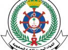 وزير_الداخلية يوافق على تعيين أعضاء المجالس المحلية بمنطقة جازان