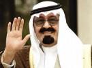 """خبراء يحذرون سكان الرياض من """" ليالي الصقيع """" و"""" صدمات الصفر المئوي"""""""