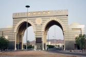 بدء إجراء اختبارات القبول للماجستير بالجامعة الإسلامية